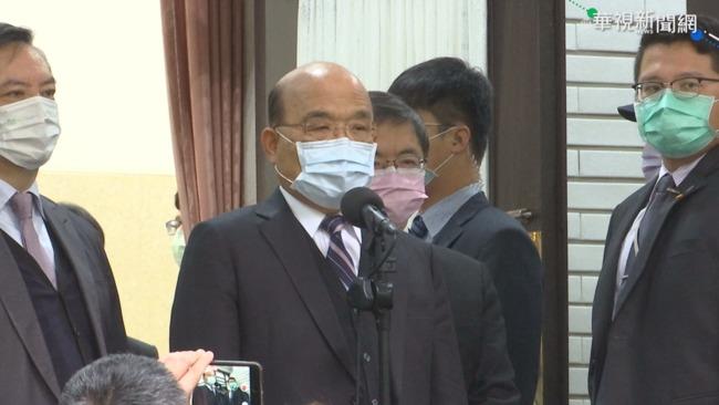 蘇揆指示「全力搜尋」:台灣天空需要許多勇敢飛官 | 華視新聞