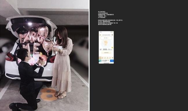 飛官羅尚樺殉職 新婚妻曝懷孕:你留了禮物要我堅強… | 華視新聞