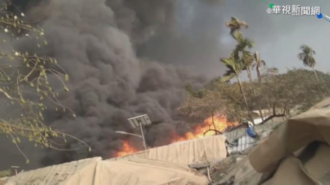 火燒羅興亞難民營 難民搏命搶救家當 | 華視新聞