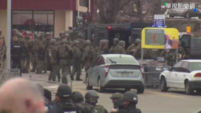 槍手闖美科羅拉多州超市 傳多人受傷   華視新聞