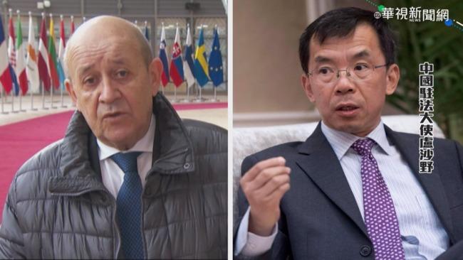 中國戰狼態度傲慢 法輿論群起撻伐 | 華視新聞