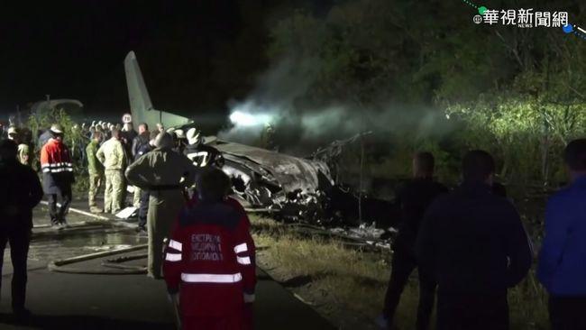 台軍機事故 去年以來死亡失蹤數美2倍 | 華視新聞