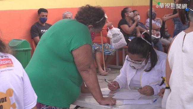 巴西疫情嚴峻 民眾苦無疫苗可打 | 華視新聞