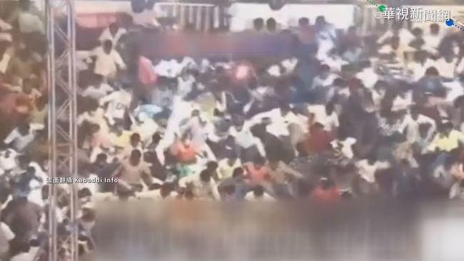 印度卡巴迪錦標賽看台倒塌 逾百傷 | 華視新聞