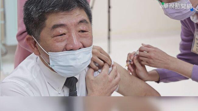 接種疫苗午夜小發燒37.4度 陳時中:早上就退燒 | 華視新聞
