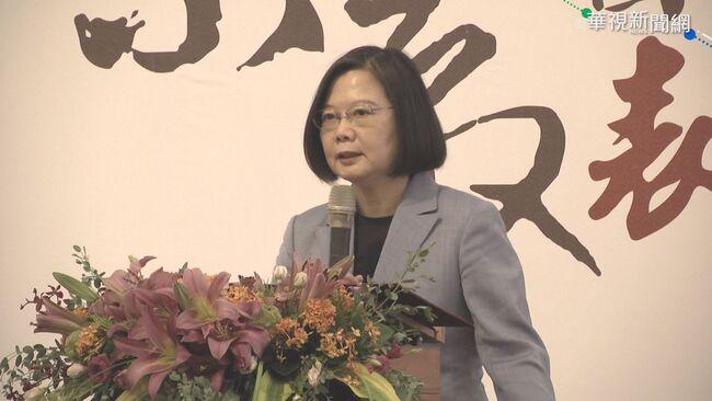 傳蔡英文擬出席大港開唱 國民黨酸:怎麼有心情去跑趴? | 華視新聞