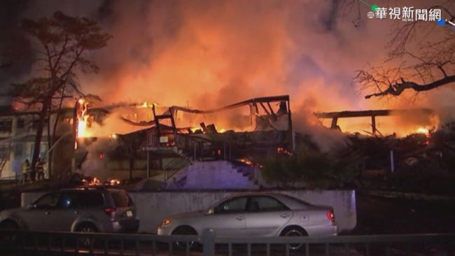 美紐約安養院失火 釀1死2消防員受傷 | 華視新聞