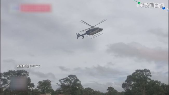 澳洲百年最大洪災 新娘受困汪洋   華視新聞