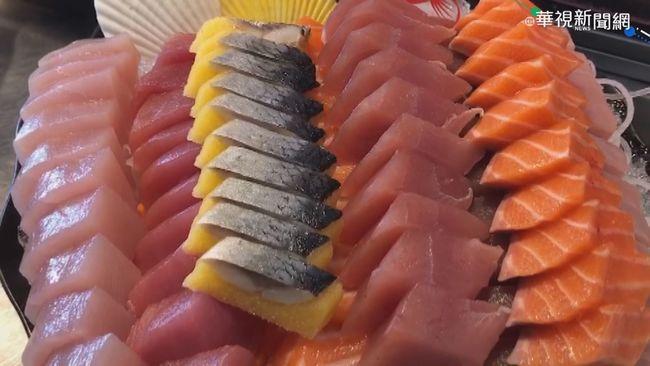 「最垃圾」生魚片?眾人怕爆全指:那個黃黃的   華視新聞