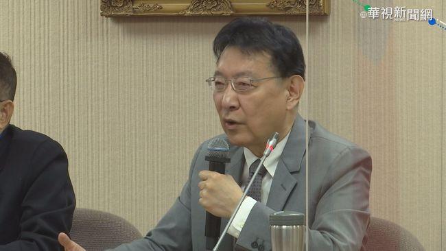 趙少康猛批國民黨引不滿 中常委提案邀趙「當面討論」   華視新聞