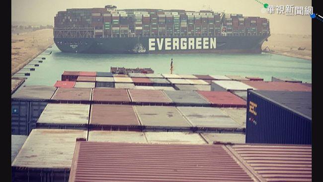 蘇伊士運河癱瘓 「塞船」一天損失96億美元 | 華視新聞