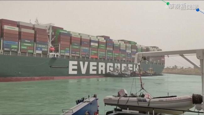 蘇伊士運河癱瘓 彭博:1小時損失114億 | 華視新聞