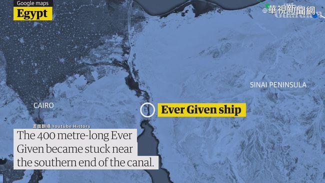 巨輪卡蘇伊士運河 歐亞海上大動脈塞   華視新聞