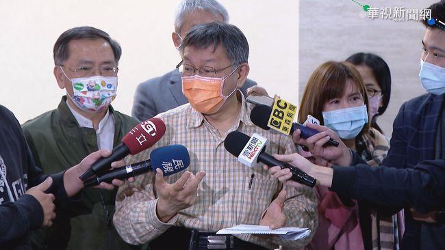 網軍頭任悠遊卡總座遭批酬庸 柯P:他很久沒搞政治   華視新聞