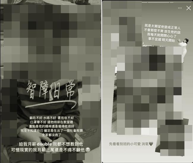 教保員IG貼照辱童「社會敗類」引眾怒 教育局回應了   華視新聞