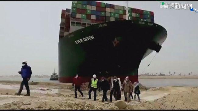 日本船東找荷蘭救星 助長賜輪速脫困 | 華視新聞