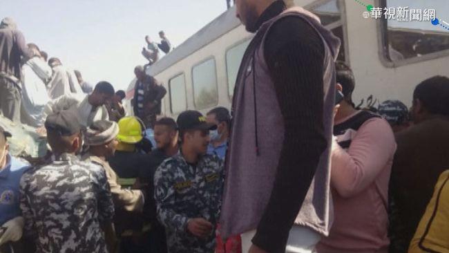 埃及火車追撞 至少32死.逾百人傷 | 華視新聞