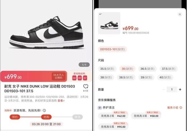 真香啊! NIKE球鞋開賣 33萬中國人秒搶 | 華視新聞