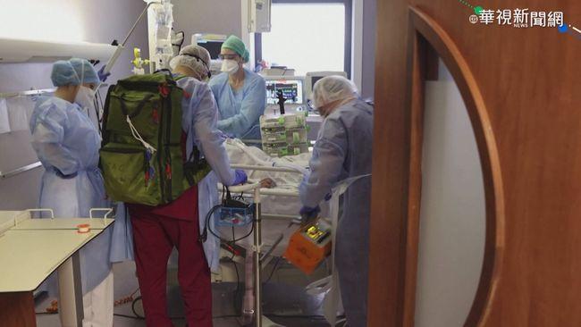 連2日增逾4萬確診 法國疫情全球第4高   華視新聞