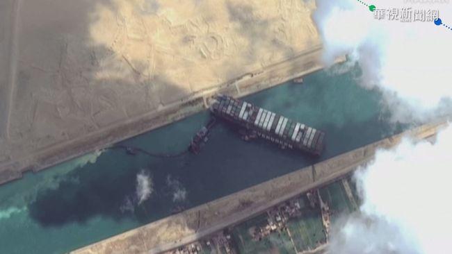 長賜輪卡蘇伊士運河 拜登願伸出援手 | 華視新聞
