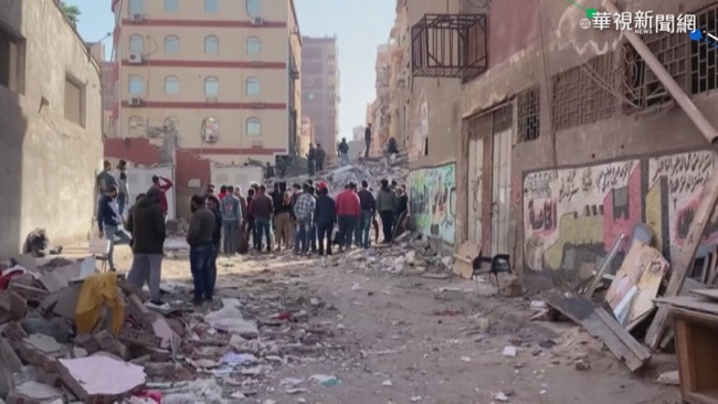 埃及開羅大樓倒塌 至少5死24人受傷 | 華視新聞