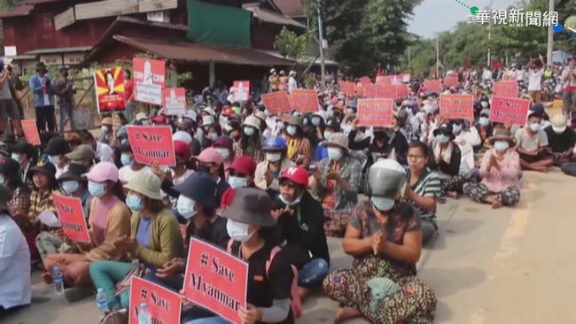 最血腥一天 緬甸軍人節鎮壓示威114死   華視新聞