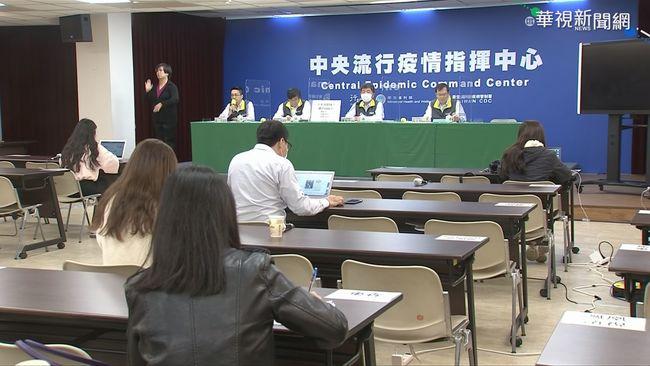 惠恕仁將來訪 指揮中心曝防疫規格「避與民眾接觸」 | 華視新聞