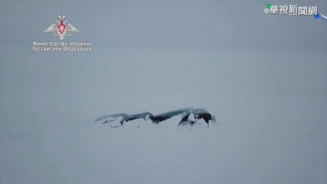 突破1.5公尺冰層 俄3核潛艇演習成功 | 華視新聞