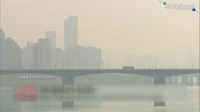 中國沙塵暴侵襲 首爾發布6年來首預警   華視新聞