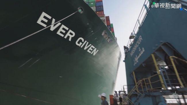 擱淺第6天 長賜輪船向導正完成80%   華視新聞
