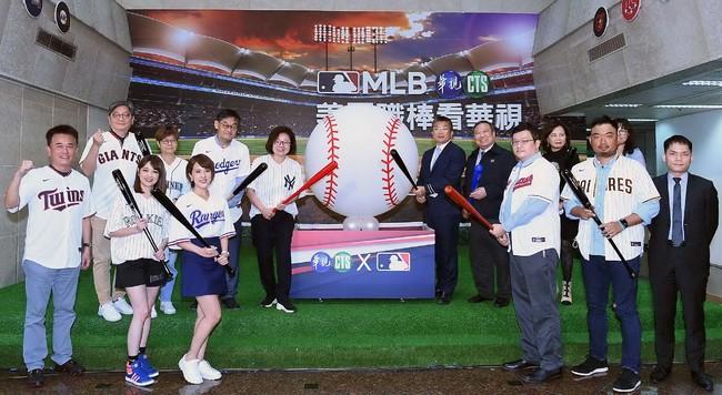華視開台五十年首轉MLB 2021體育看華視 超迷MLB 朱培滋、莊雨潔開播記者會化身小球迷 | 華視新聞