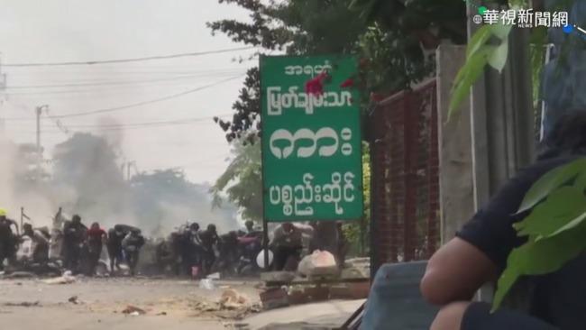 緬甸軍政府血腥鎮壓 數千人逃往泰國 | 華視新聞
