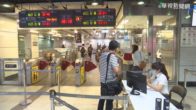 勞動節疏運「高鐵加開43班車」!4/1凌晨開搶 | 華視新聞