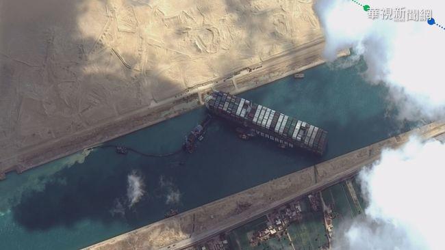 長賜輪自由了! 估2-3天紓解堵塞船舶 | 華視新聞