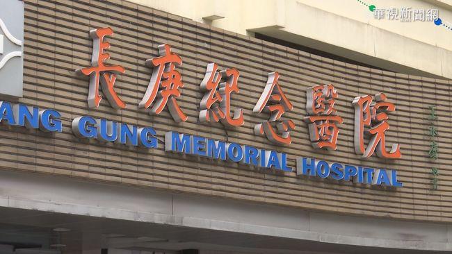 108年最賺錢醫院排行!林口長庚賺72億蟬聯4年冠軍 | 華視新聞
