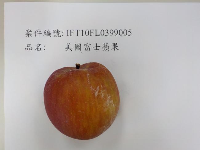 好市多進口蘋果1個月2度農藥超標 食藥署:將加強抽驗 | 華視新聞