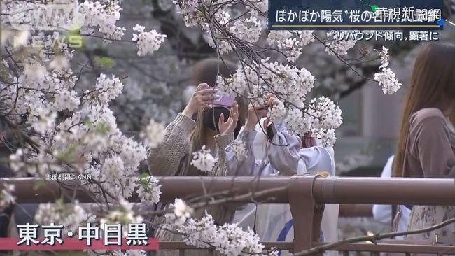 大阪今增432例 日本恐面臨第4波疫情   華視新聞