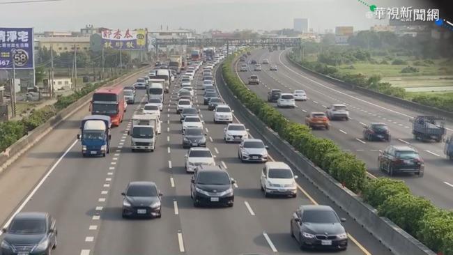 清明連假最慘塞15小時 提早掃墓避尖峰路時段 | 華視新聞