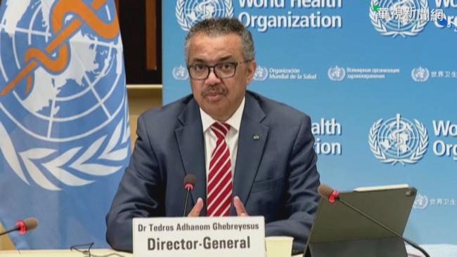 23世界領袖 籲締結疫情大流行全球條約 | 華視新聞