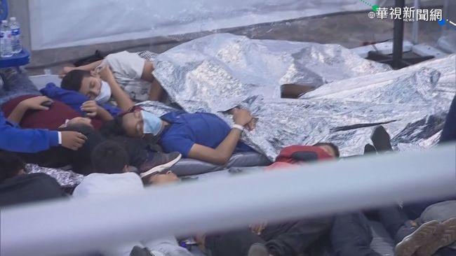 移民塞爆美墨邊境 收容所環境惡劣 | 華視新聞