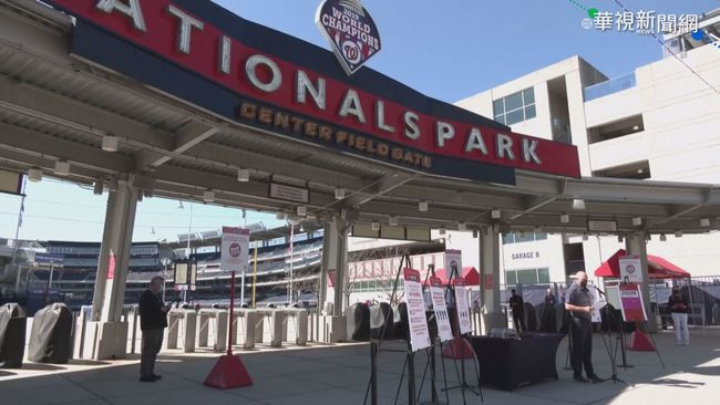 美職棒大聯盟開幕戰 球場防疫不馬虎 | 華視新聞
