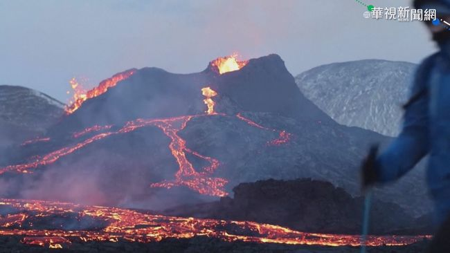 冰島最「熱」景點 火山噴發吸遊客朝聖   華視新聞
