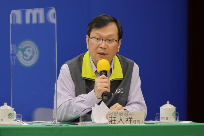 首例竹科員工確診 莊人祥:研判對國內無影響 | 華視新聞