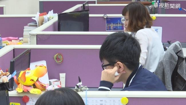 上班族逾5成不生小孩 懼生原因「養不起」佔比最高 | 華視新聞