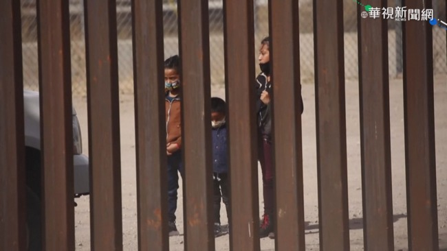 20年來最大規模 美墨邊境爆移民潮   華視新聞