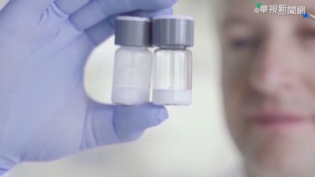AZ疫苗受質疑 德國總統PO圖帶頭接種 | 華視新聞