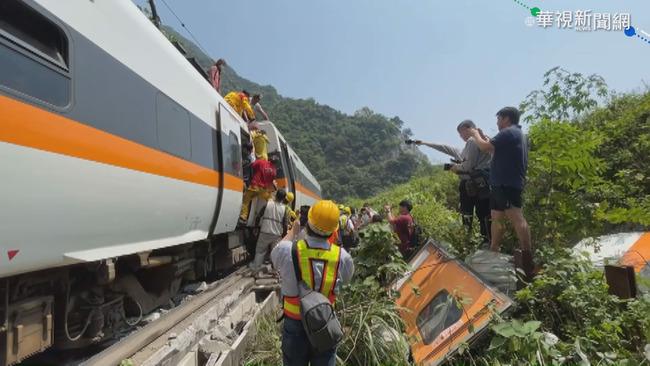 貨車停斜坡滑落害太魯閣號撞上出軌 工程公司是這家   華視新聞