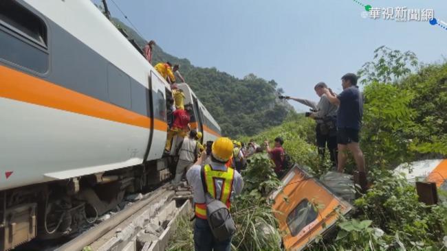 工程車害太魯閣號出軌釀48死 國泰產成立跨險理賠小組 | 華視新聞