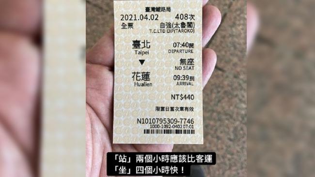 消防生罹難!IG限動最後分享「站票」:比坐客運快 | 華視新聞