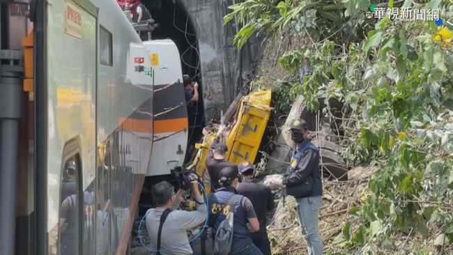 太魯閣號事故 台鐵官網設置專區公布死傷者名單 | 華視新聞